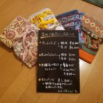 店販品のお知らせ~手作りタイパンツ、マスクカバーなど販売!